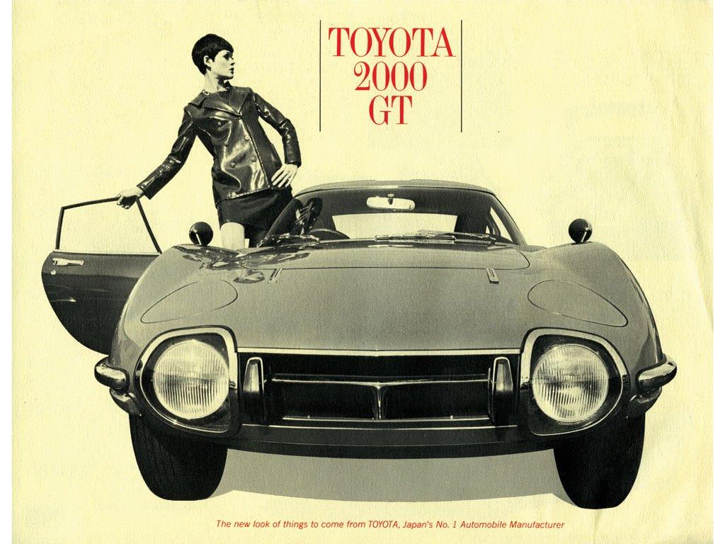 Toyota 2000GT skapte furore da den kom, og ble en såkalt «Halo car» for selskapet.