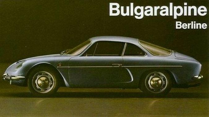 Bulgaralpine.