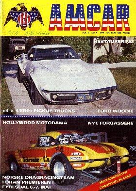 1978003-MagazineCoverList.jpg