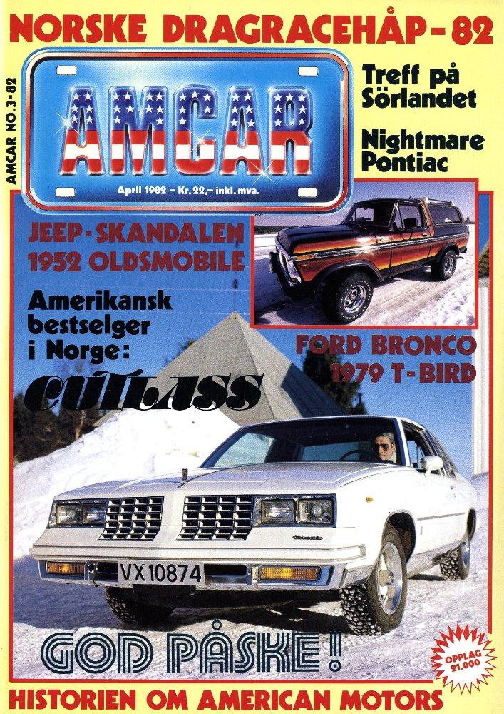 1982-3-MagazineCover.jpg