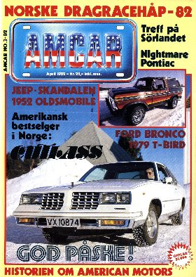 1982-3-MagazineCoverList.jpg