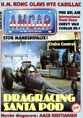 1982-5-MagazineCoverList.jpg