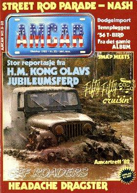 1982-8-MagazineCoverList.jpg