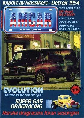 s1_4-1984-MagazineCoverList.jpg