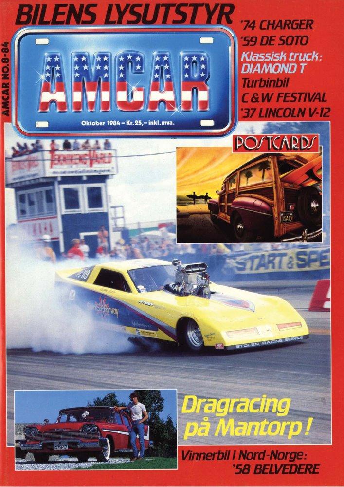 s1_8-1984-MagazineCover.jpg