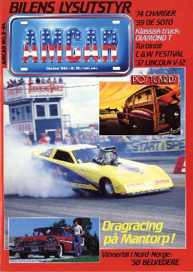 s1_8-1984-MagazineCoverList.jpg