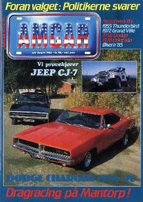 s1_6-1985-MagazineCoverList.jpg