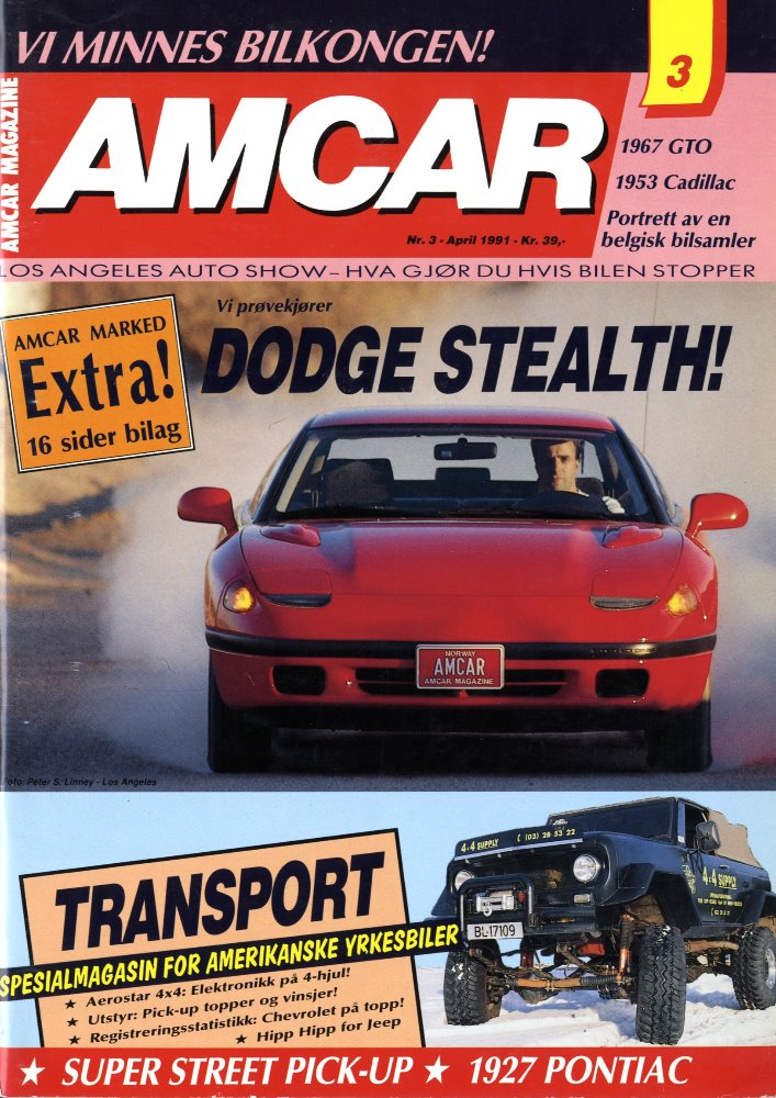 1991-003-MagazineCover.jpg