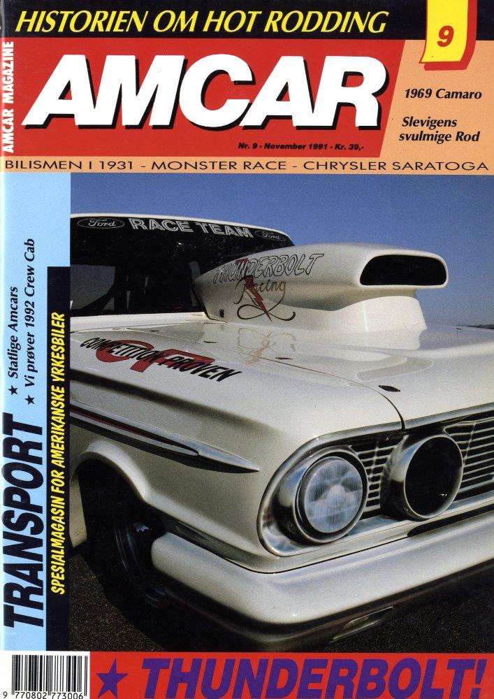 1991-009-MagazineCover.jpg