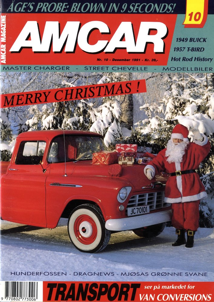 1991-010-MagazineCover.jpg
