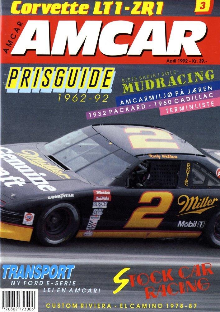 1992-003-MagazineCover.jpg