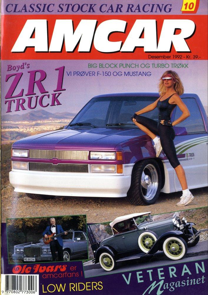 1992-010-MagazineCover.jpg