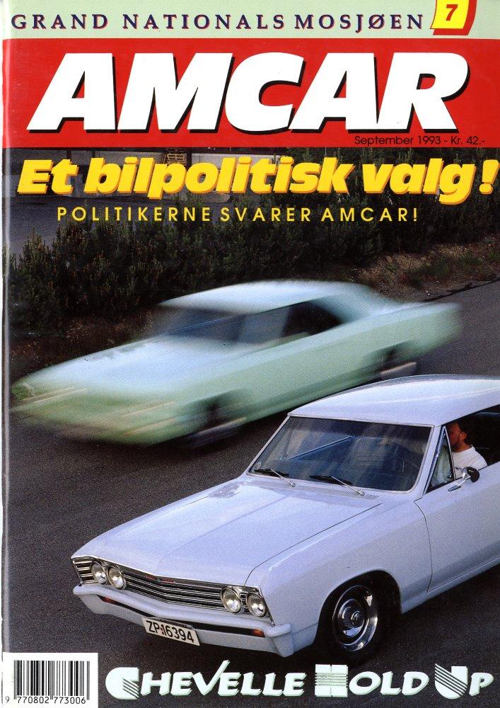 1993-007-MagazineCover.jpg