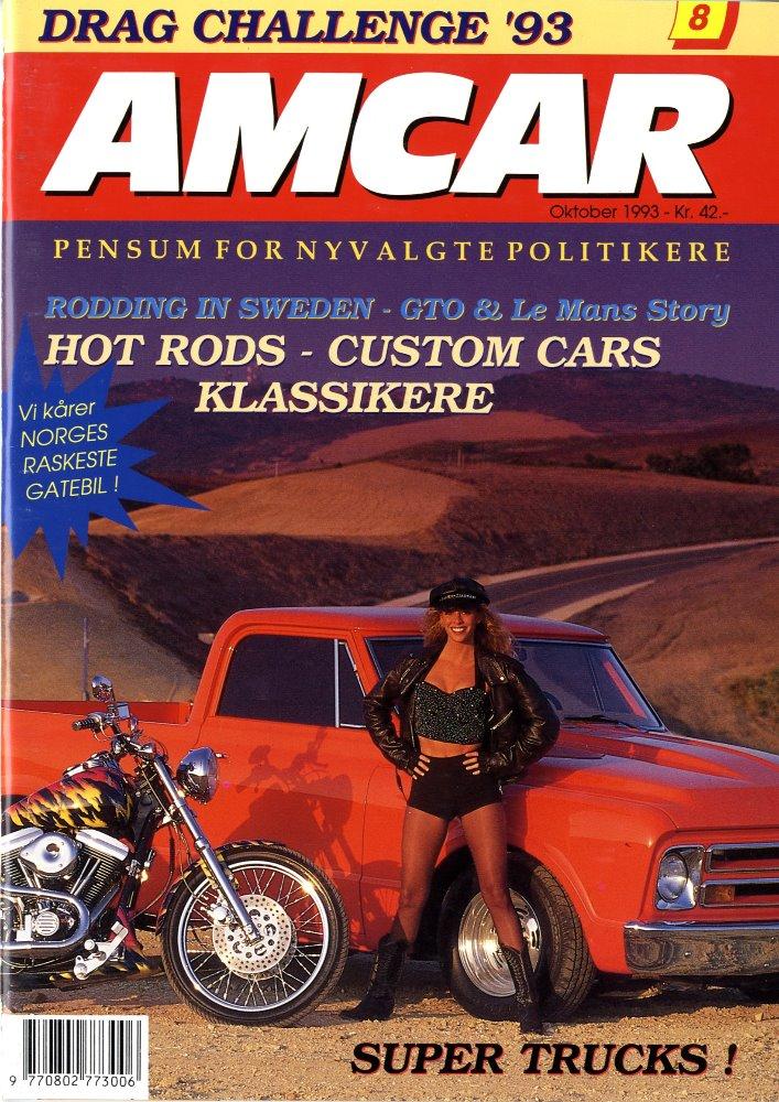 1993-008-MagazineCover.jpg