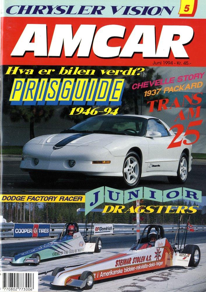 1994-005-MagazineCover.jpg