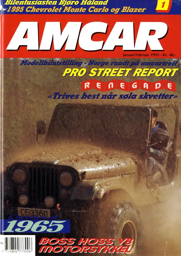 1995-001-MagazineCover.jpg