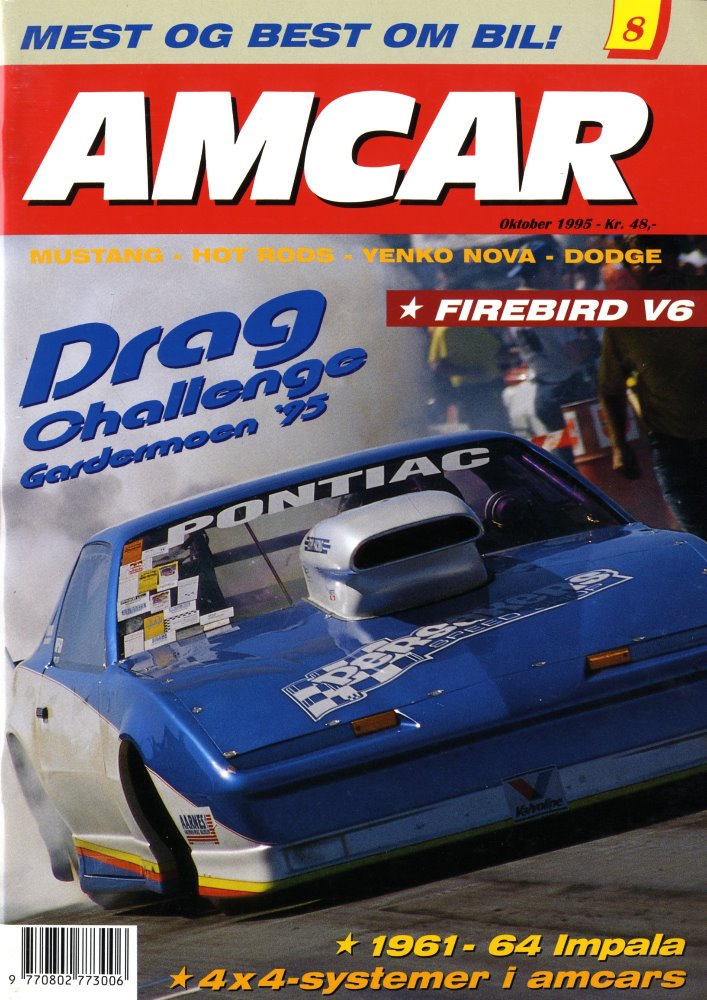 1995-8-MagazineCover.jpg