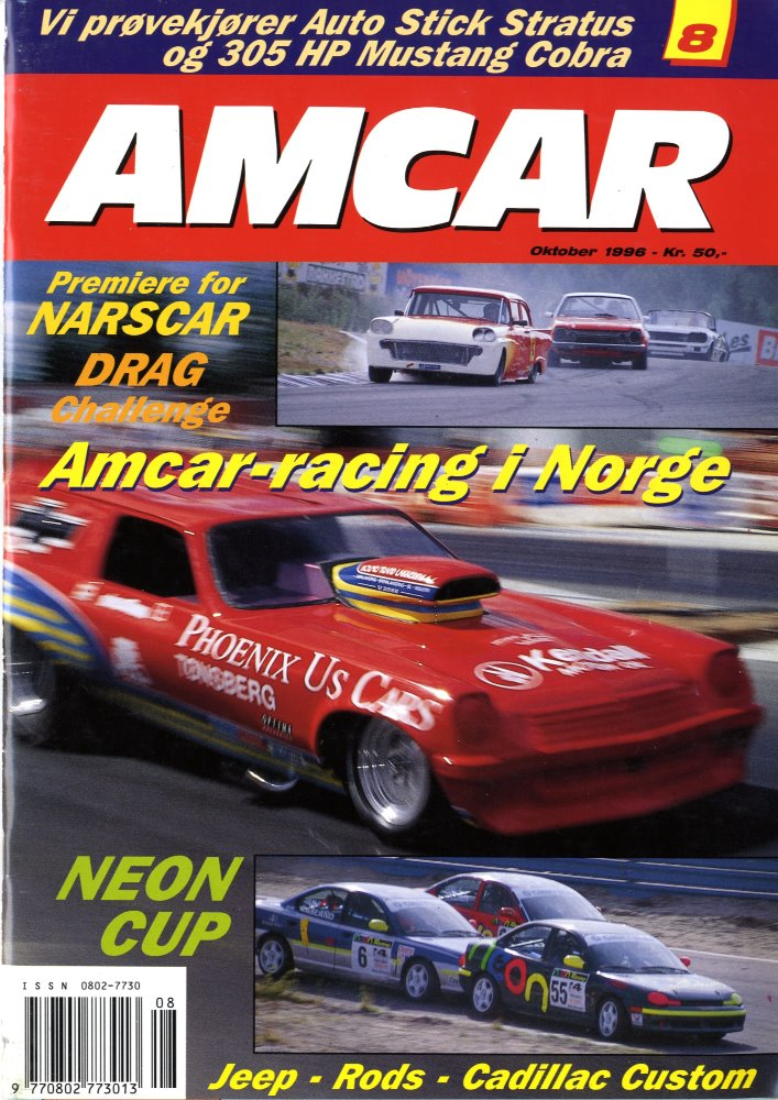 1996-008-MagazineCover.jpg