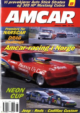 1996-008-MagazineCoverList.jpg
