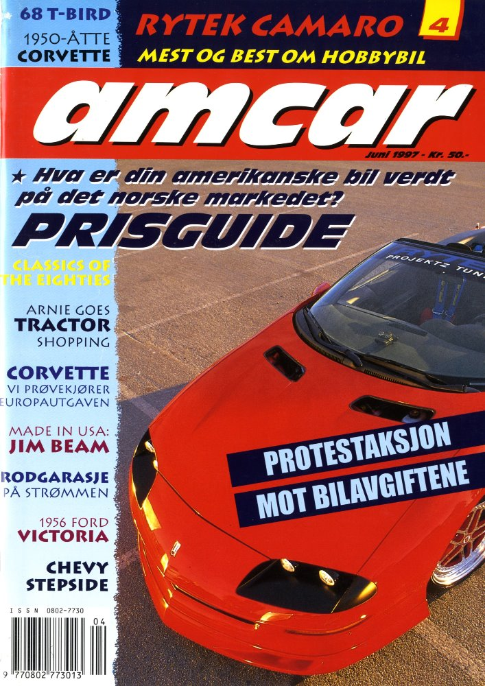 1997-004-MagazineCover.jpg