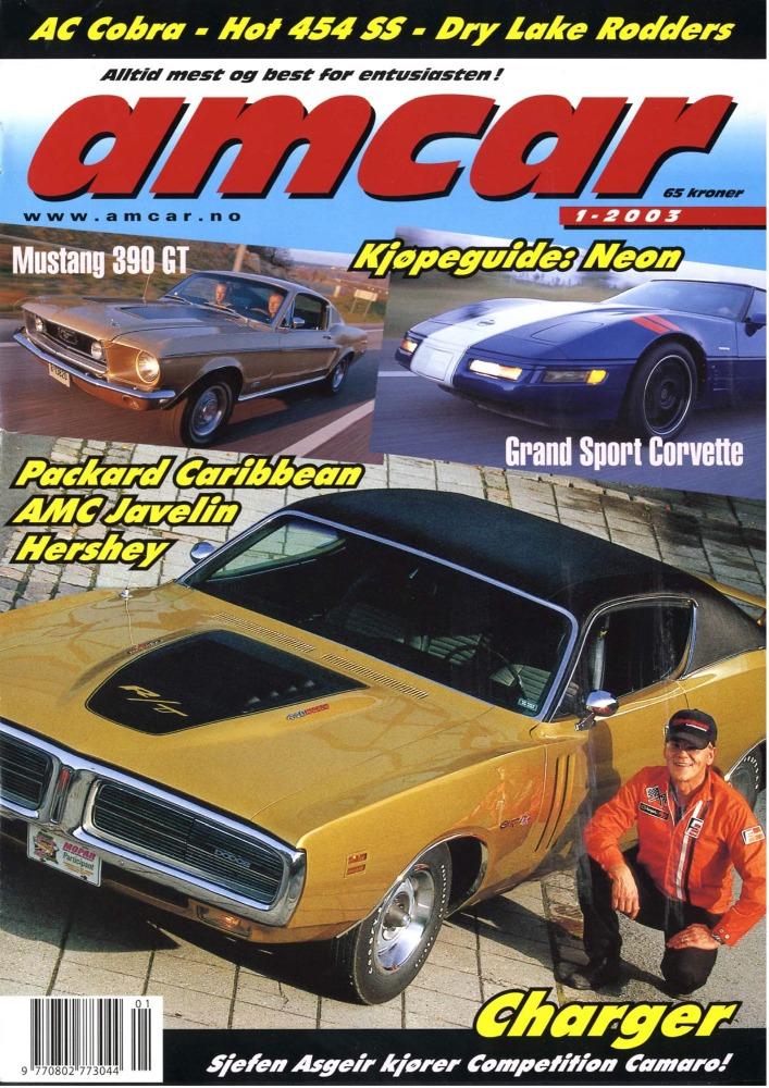 1-2003-s1-MagazineCover.jpg