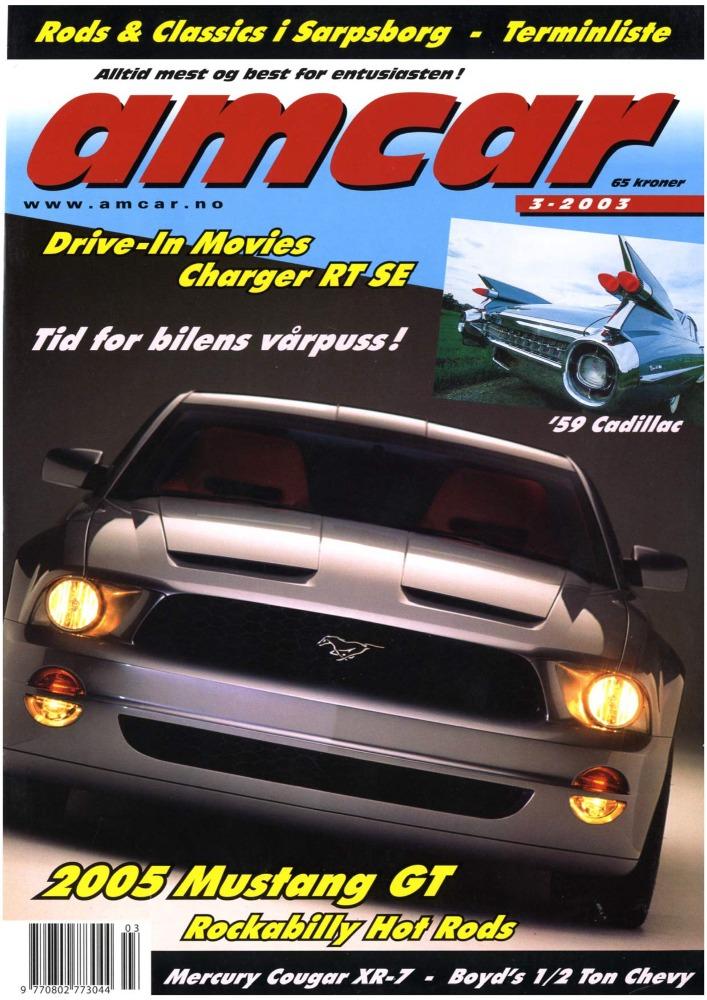 3-2003-s1-MagazineCover.jpg