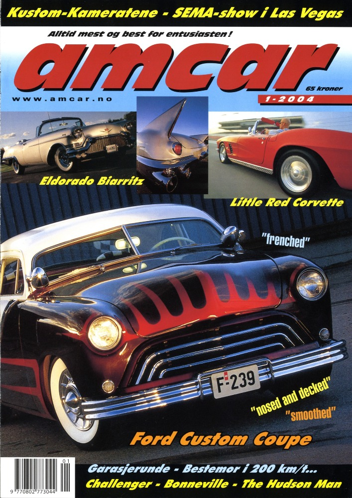 1-2004-s1-MagazineCover.jpg
