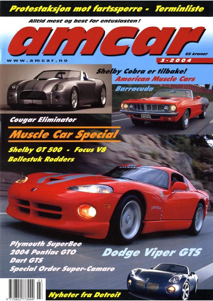 3-2004-s1-MagazineCover.jpg