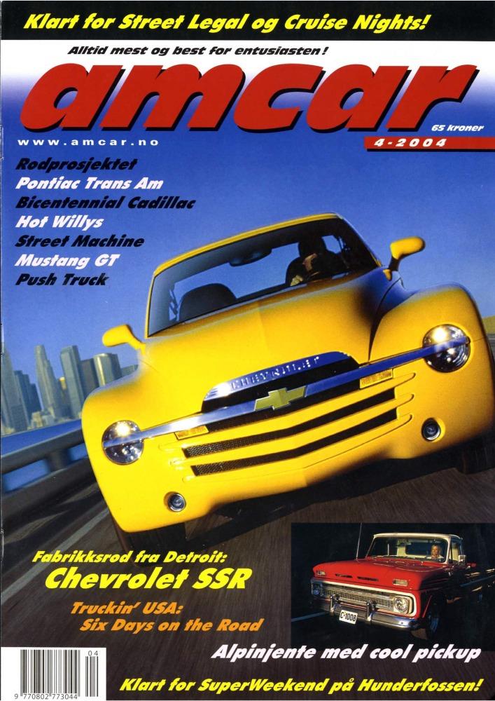 4-2004-s1-MagazineCover.jpg