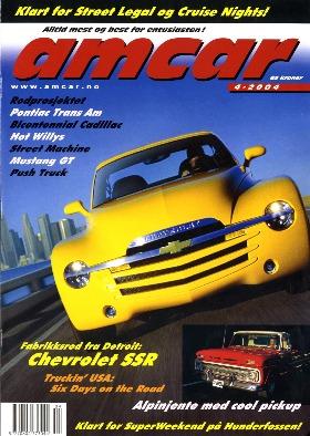 4-2004-s1-MagazineCoverList.jpg