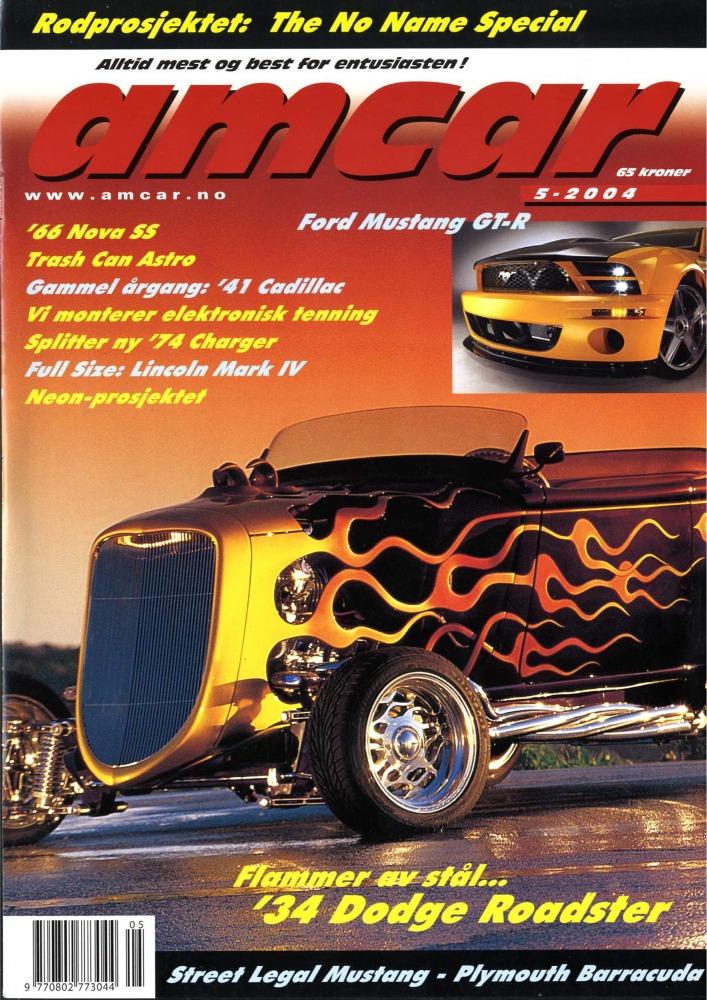 5-2004-s1-MagazineCover.jpg