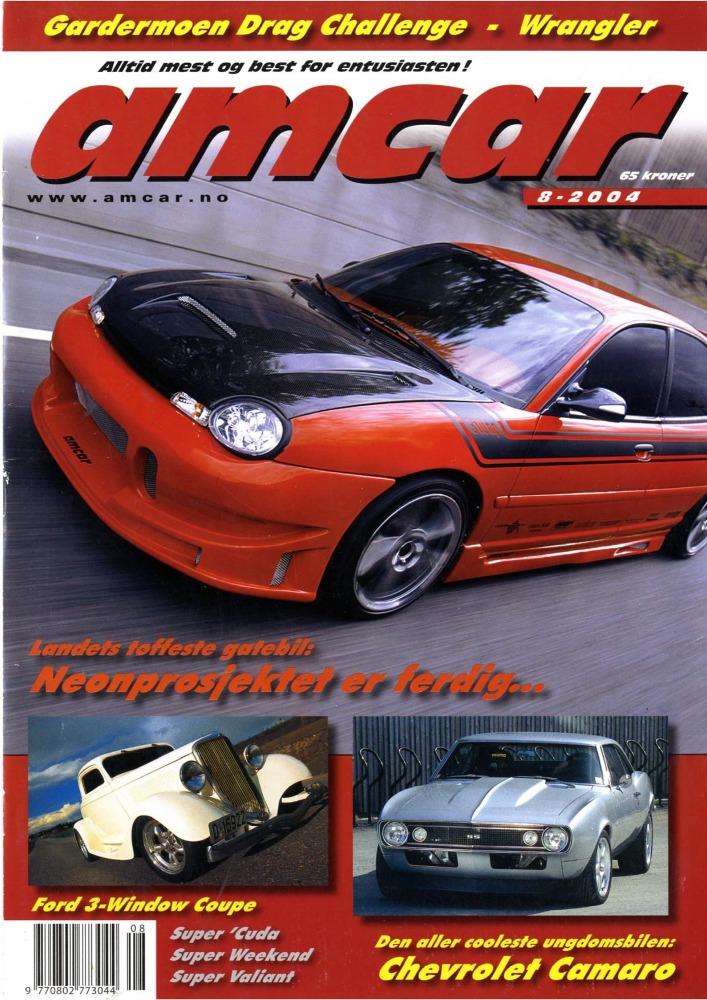 8-2004-s1-MagazineCover.jpg