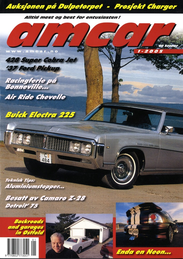 1-2005-s1-MagazineCover.jpg