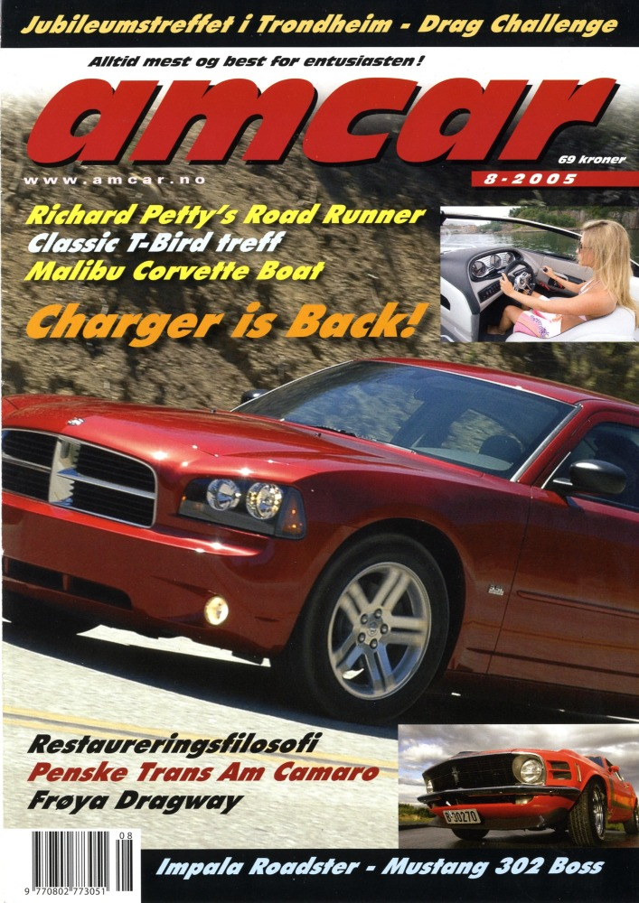 8-2005-MagazineCover.jpg