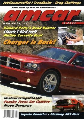 8-2005-MagazineCoverList.jpg
