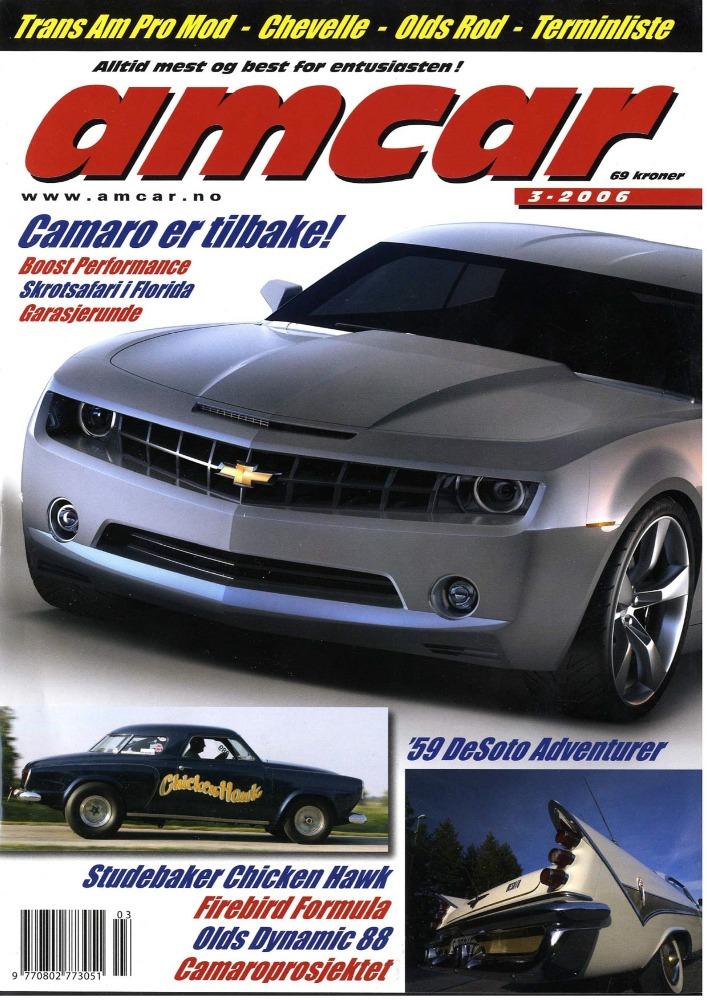 03-2006-s1-MagazineCover.jpg