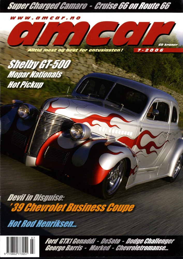 07-2006-s1-MagazineCover.jpg